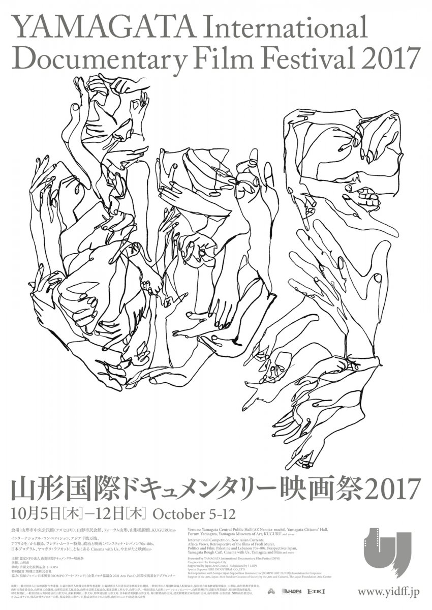 YIDFF2017POSTER